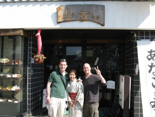 Harry and James with Shinko-san, the proprietress of the Yamaichi Bekkan Ryokan on Miyajima