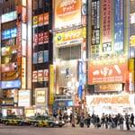Vibrant Japan