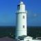 Lighthouses to rent
